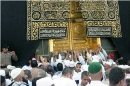 Door of Kaabah