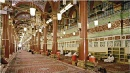 Front Rows (Saffs) of Masjid Nabawi